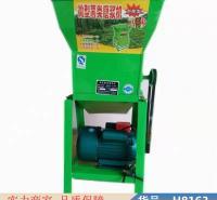 慧采大型磨浆机 纸浆磨浆机 干湿磨浆机货号H8163