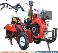 慧采双轴灭茬旋耕机 小型农用机械旋耕机 小型手扶旋耕机货号H0742