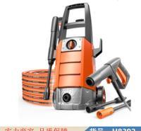 慧采小型洗车机 清洗机 小型蒸汽式洗车机货号H8392