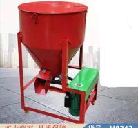 慧采大容量种子包衣机 立式种子包衣机 连续式包衣机货号H8242