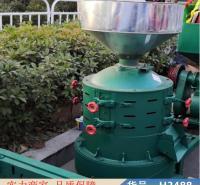慧采新型碾米机 自动碾米机 水稻碾米机货号H3488