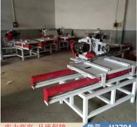 慧采石材切割机械 大型石材切割机锯 石材水刀切割机货号H2794