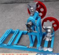 慧采爆米花膨化机 油脂膨化机 自动膨化机货号H0610