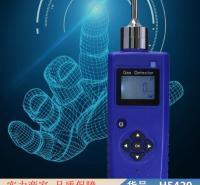 慧采可燃气体含量检测仪 四合一气体检测仪检测 可燃气体中氧含量检货号H5429
