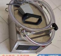 慧采灌装机 称重灌装机 酱类灌装机货号H9876