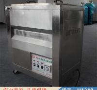 慧采燃气炸锅和电炸锅 电炸锅油炸锅 油条电炸锅货号H1348