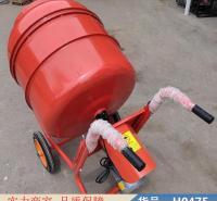 慧采搅拌机粉碎机 全自动搅拌机 草饲料搅拌机货号H0475