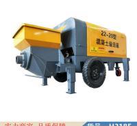 慧采40型细石泵 小型混凝土输送泵 混凝土传送泵货号H3185