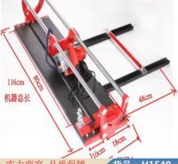慧采鸿运瓷砖切割机 小型水刀瓷砖切割机 自动瓷砖切割机货号H1540