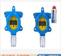 慧采四合一气体检测仪器 便携式多气体检测仪 矿用便携式气体检测仪货号H8415