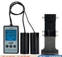 慧采便携透光率测试仪 镜片透光率测试仪 透光率雾度测定仪货号C10768