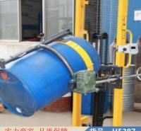 慧采手动堆高车子 手动堆高车cysd2 半电动升降堆高车货号H5387