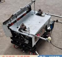 慧采一键找平抹灰机 墙面抹灰机抹灰机器 抹灰机器货号H3190