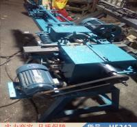 慧采木珠水磨机 家用木珠机 木珠滚桶抛光机货号H5343