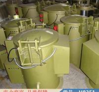 慧采自动工业甩干机 工业脱水机甩干机 工业大型脱水机货号H8351