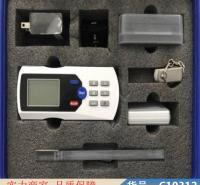 慧采家用糙度仪 工业用糙度仪 新款糙度仪货号C10312
