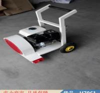 慧采背负式四冲程吹风机 背负式吹风机 工业用吹风机货号H7961