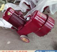 慧采地板水磨石机 金刚石地面水磨石机 旋风牌水磨石机货号H7799