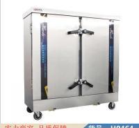 慧采全自动蒸饭柜 天然气蒸饭柜 8盘蒸饭机货号H0464