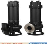 慧采潜水泵排污泵 自搅匀排污泵 自动污水泵货号H5347