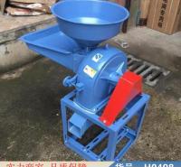 慧采柴油机碾米机 玉米碾米机 家庭碾米机货号H0498