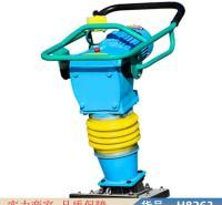 慧采家用地基夯土机 路面夯实机 小型夯土机货号H8263
