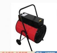 慧采燃油暖风机 ptc暖风机 红外线暖风机货号H0089