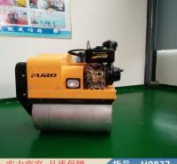 慧采双轮振动压路机 14t振动压路机 重型振动压路机货号H0837