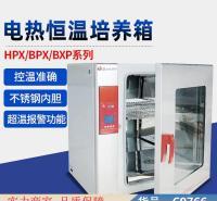 慧采热风干燥箱 减压干燥箱 工业干燥箱货号C9766
