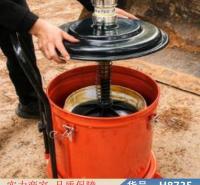 慧采液压黄油机 大流量黄油机 气泵黄油机货号H8735