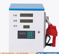 慧采筒易柴油加油机 柴油车载加油机 柴油60升大流量加油机货号H5320