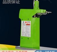 慧采铝箔封口机 小型塑料封口机 定量封口机货号H5445