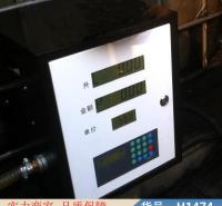 慧采空中加油机 甲醇加油机 小型机油加油机货号H1474