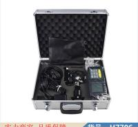 慧采微电流漏水检测仪 球墨铸铁管漏水探测仪 地暖管漏水红外探测仪货号H7706