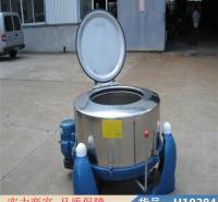 慧采离心式脱水机 煤矿用离心脱水机 卧式沉降离心脱水机货号H10284
