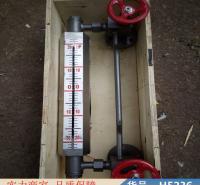 慧采储罐液位计 压力式液位计 浮漂液位计货号H5236