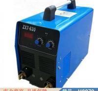 慧采建筑工程钢筋对焊机 钢筋全自动对焊机 自动对焊机货号H8079