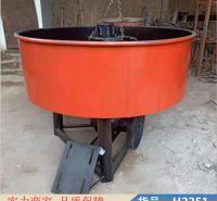 慧采自动上料平口搅拌机 混凝土搅拌机 水泥搅拌罐货号H2251