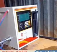 慧采车载加油机 大型加油机 减震器加油机货号H1512