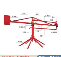 慧采电动布料机 布料机支撑 回收布料机货号H5522
