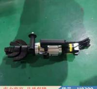 慧采电动手提液压弯箍折弯机 RC-16手提式电动液压折弯机弯曲机货号H8309