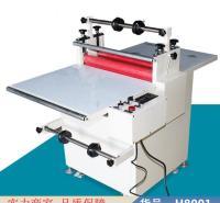 慧采小型覆膜机 电动覆膜机 自动冷裱覆膜机货号H8001