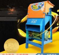慧采自吸式玉米脱粒机 玉米自动脱粒机 单穗玉米脱粒机货号H8311