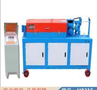 慧采调直机 自动钢筋调直切断机 钢筋废料调直机货号H8315