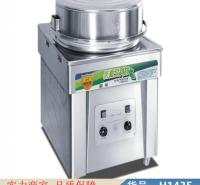 慧采白吉馍烤饼炉 烤饼炉电饼铛千层饼 烤火烧炉子货号H1435