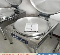 慧采aca油炸机 型电饼铛 铸铁电饼铛货号H1385