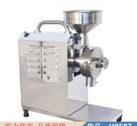 慧采面粉磨粉机 五谷磨粉机 磨盘磨粉机货号H0587