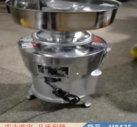 慧采新型磨面机 全自动磨浆机 豆浆磨浆机货号H8425