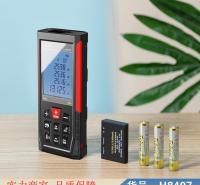 慧采电子测距仪 锂激光测距仪 激光尺测距仪货号H8407