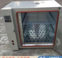 慧采电热鼓风干燥箱 鼓风干燥箱 台式干燥箱货号H0071